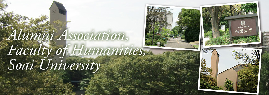 Alumni Association, Faculty of Humanities, Soai University
